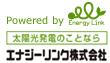 福岡の蓄電池専門ショップ